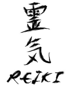 Reiki (pronounced Ray Key) is a Japanese word consisting of two characters 'Rei' and 'Ki'